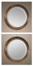 Uttermost 12855 - Uttermost Gouveia Contemporary Mirror